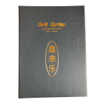 Bonded Leather Menu Cover